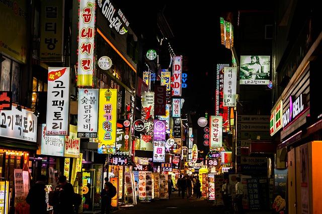 séoul Corée du Sud